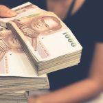 การบริหารเงินให้ดีก็มีชัยไปกว่าครึ่ง