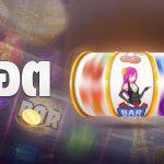 เว็บเดิมพัน Slot Online Free