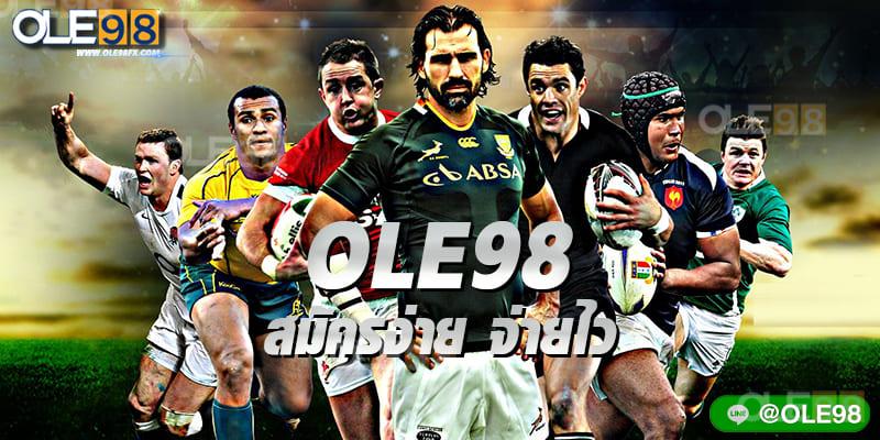 OLE98 เว็บแทงบอล ที่ดี ที่สุดใน ปฐพี