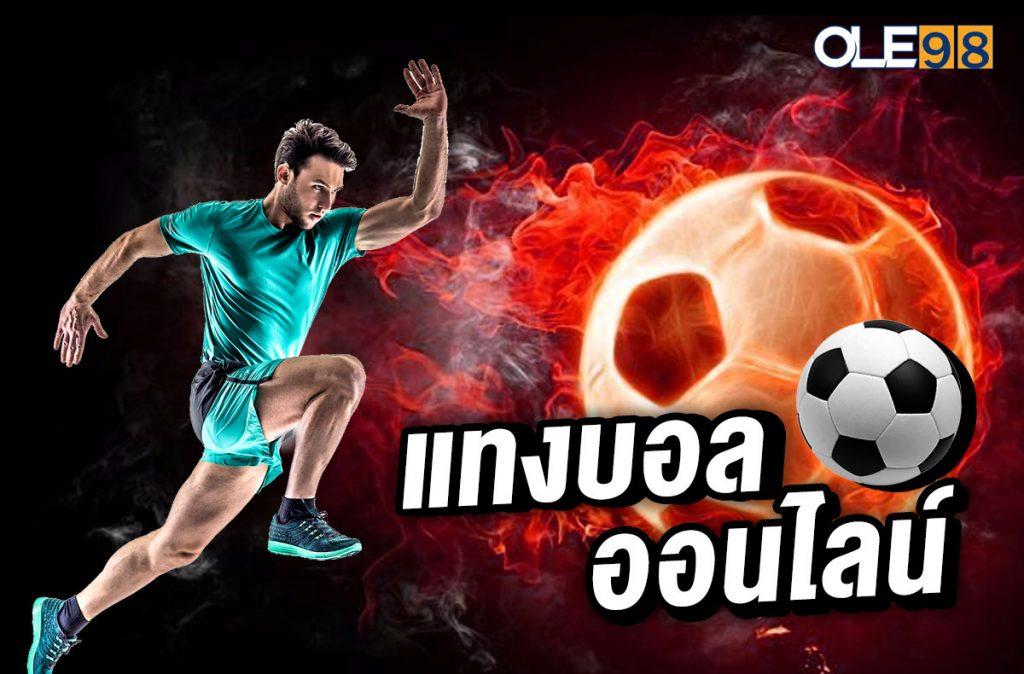 VEGUS168 แทงบอล บาคาร่า และเกมการพนันทุกประเภท