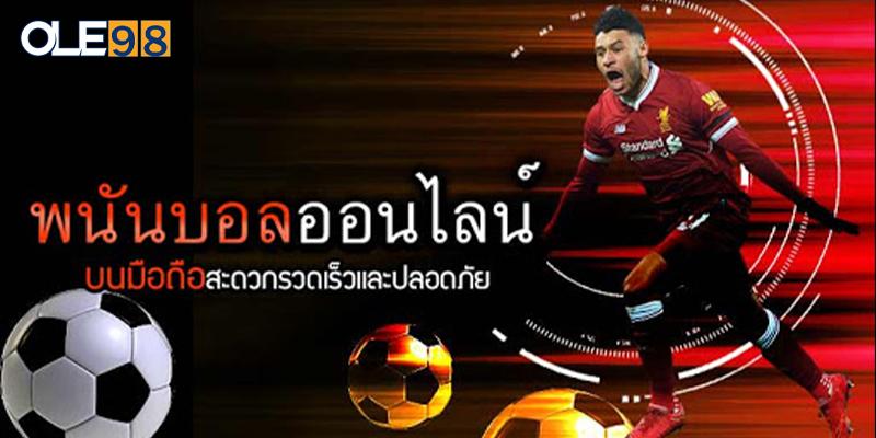 เว็บ sbobet เว็บเดิมพันฟุตบอล และ กีฬา อันดับ 1 ของเอเชีย