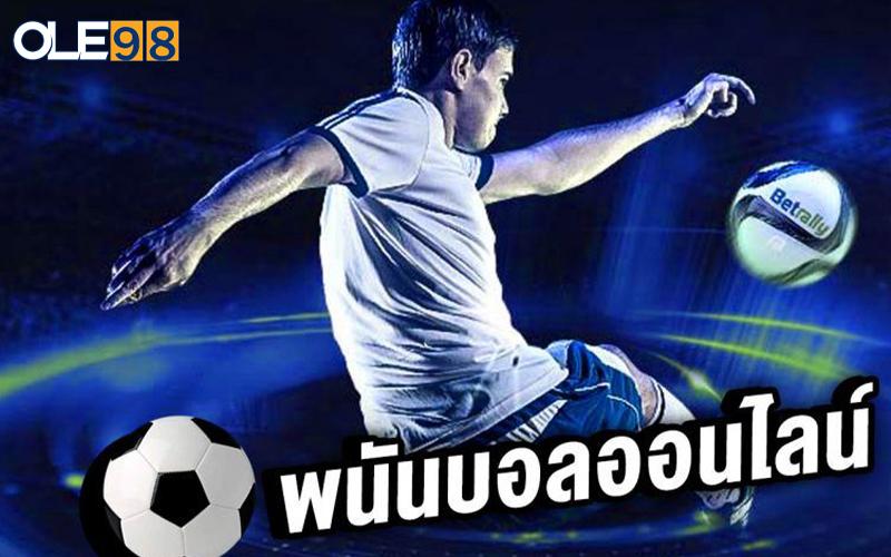 เว็บเดิมพันฟุตบอล ufabet co ราคาค่าน้ำดี มีโบนัสเงินคืน