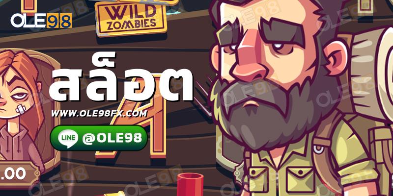 mafia8888 สล็อต ออนไลน์ ทำเงินแห่งใหม่ของเมืองไทย
