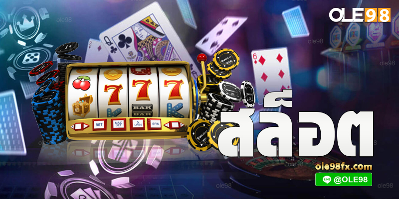 www777 casino