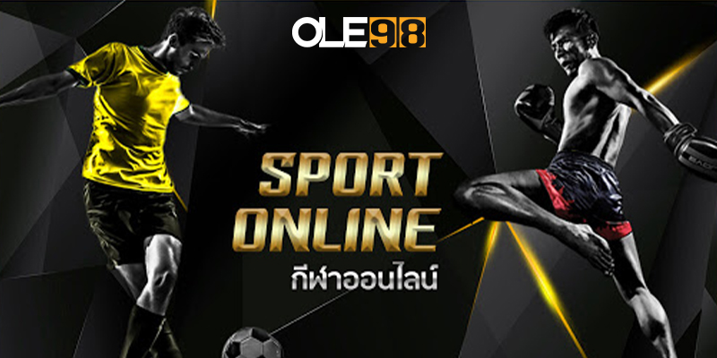 fifa55r เว็บไซต์แทงบอลชั้นแนวหน้าของทวีปเอเชีย