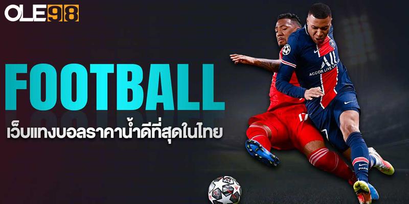 ufa808th เว็บแทงบอล ที่ดีที่สุด จาก ยูฟ่าเบท