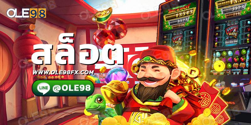bmsbo289 บริการเกมสล็อตออนไลน์ ตลอด 24 ชั่วโมง