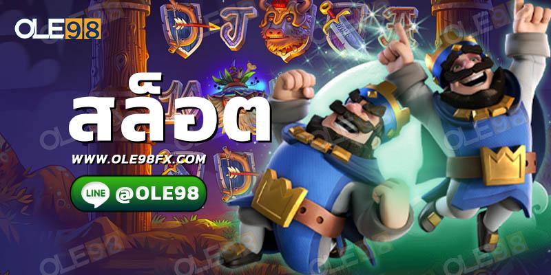 slot4u joker หนึ่งในค่ายเกมที่ได้รับความนิยม 2021
