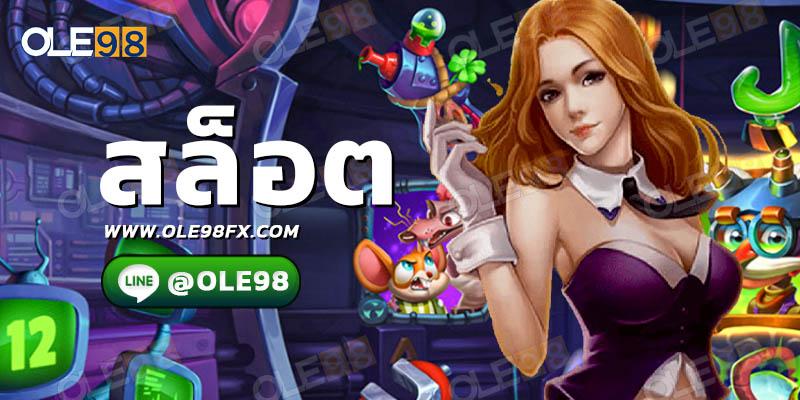 joker slot 9889 หนทางรวยยุคโควิด
