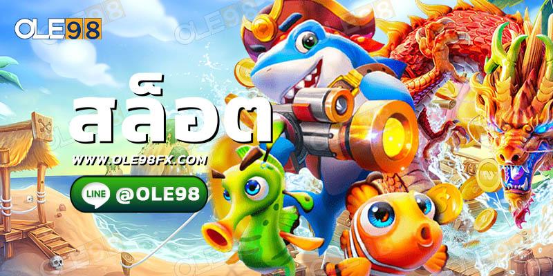 35 slot joker ค่ายเกม ที่นิยมของคนไทย